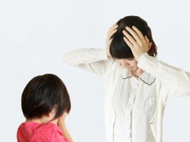 【子育て】心理士がこっそり教える。イヤイヤ期の必殺奥義!